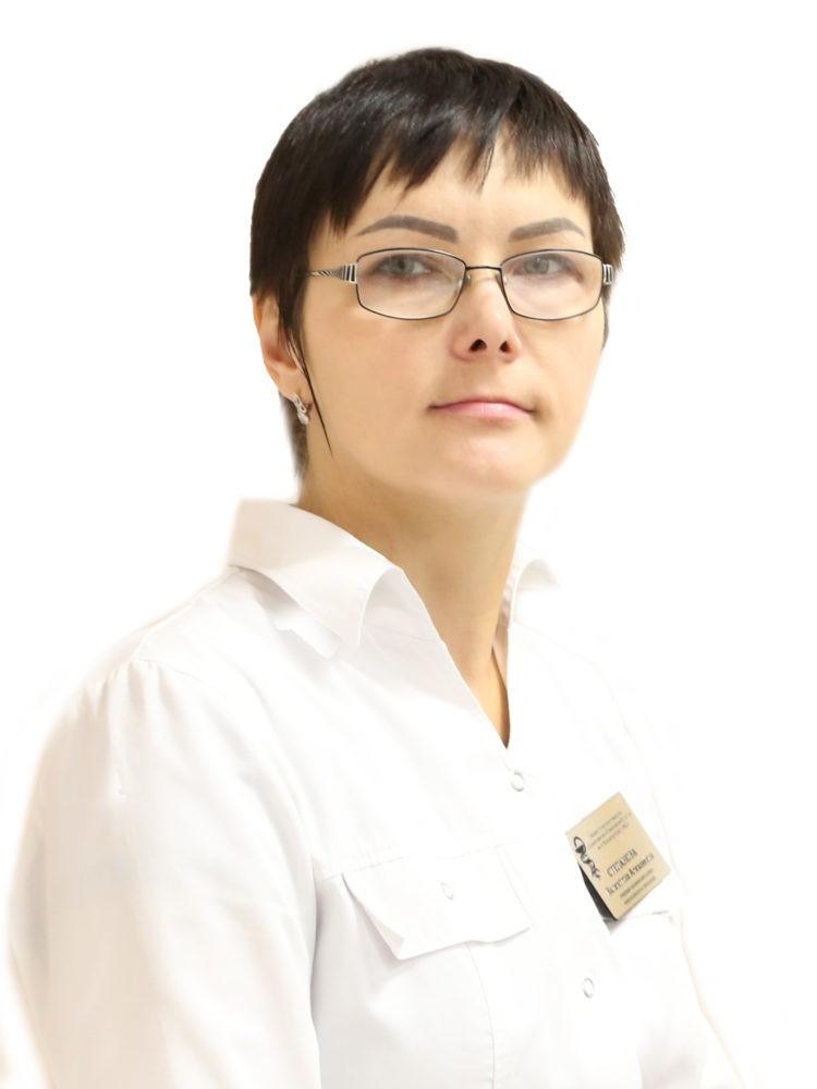 Степанова Валентина Алексеевна