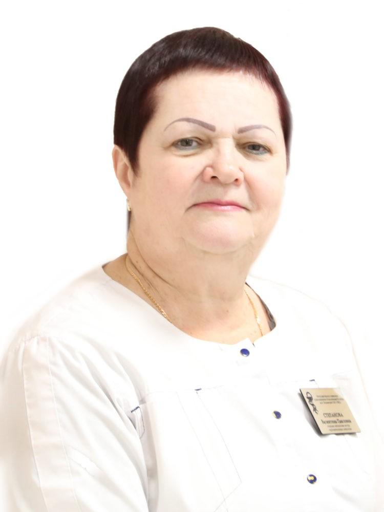 Степанова Валентина Павловна